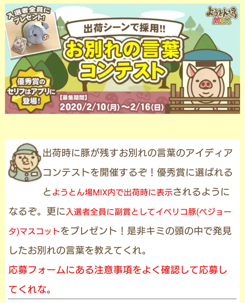 f:id:R-kun:20200212140755p:plain