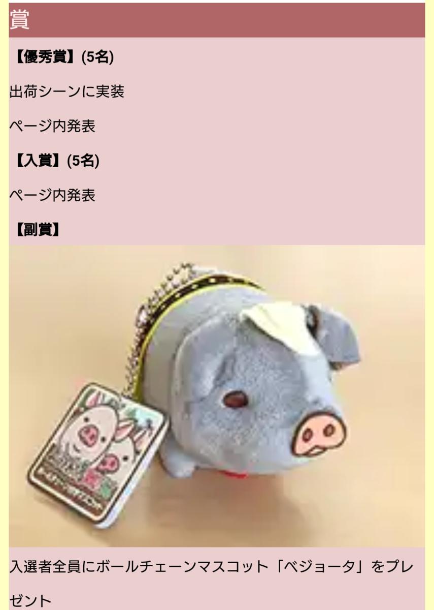 f:id:R-kun:20200212140957p:plain