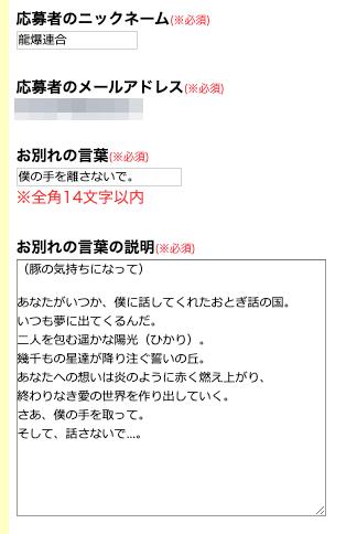 f:id:R-kun:20200212141111p:plain