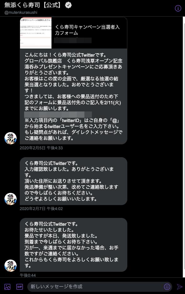 f:id:R-kun:20200302175827p:plain