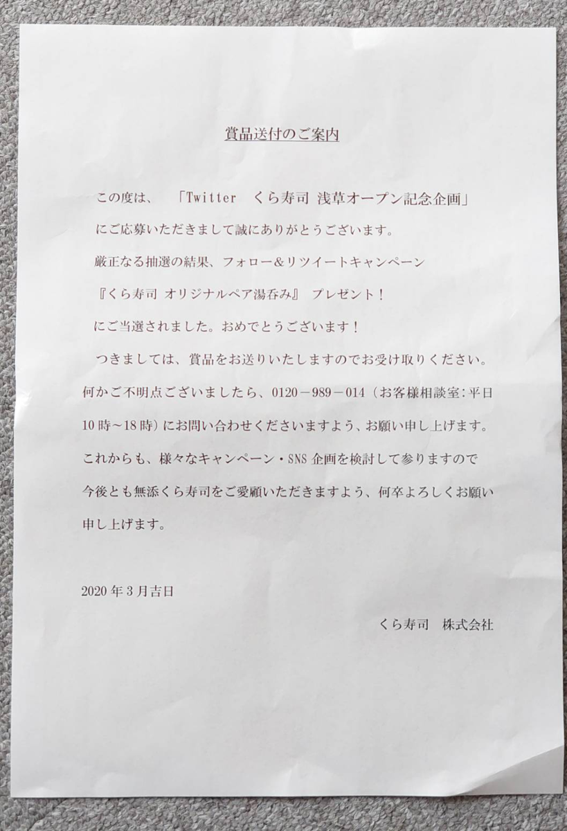 f:id:R-kun:20200303172726p:plain