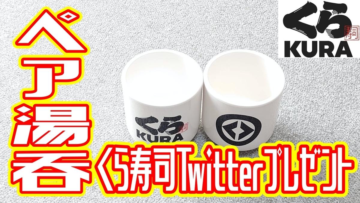 f:id:R-kun:20200303173916j:plain