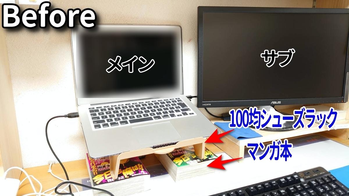 f:id:R-kun:20200410202846j:plain