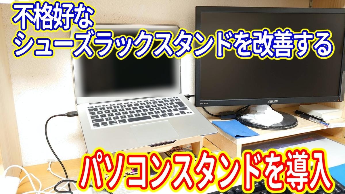 f:id:R-kun:20200410204010j:plain