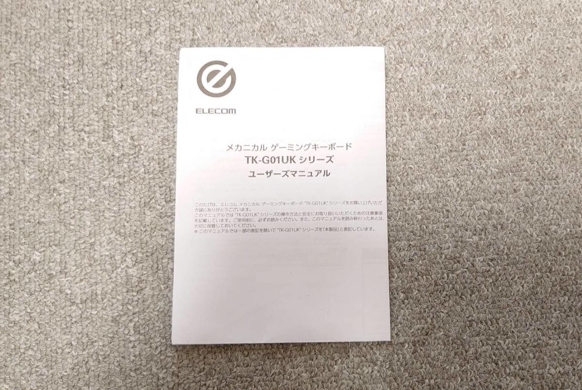 f:id:R-kun:20200417210855j:plain