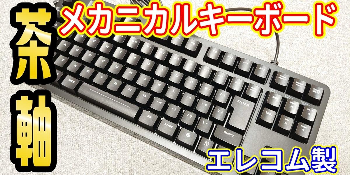f:id:R-kun:20200417212815j:plain