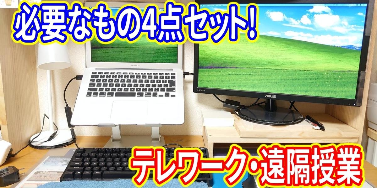 f:id:R-kun:20200421111305j:plain