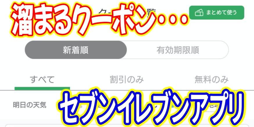 f:id:R-kun:20200422182333j:plain