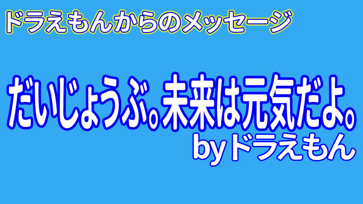 f:id:R-kun:20200502212927p:plain