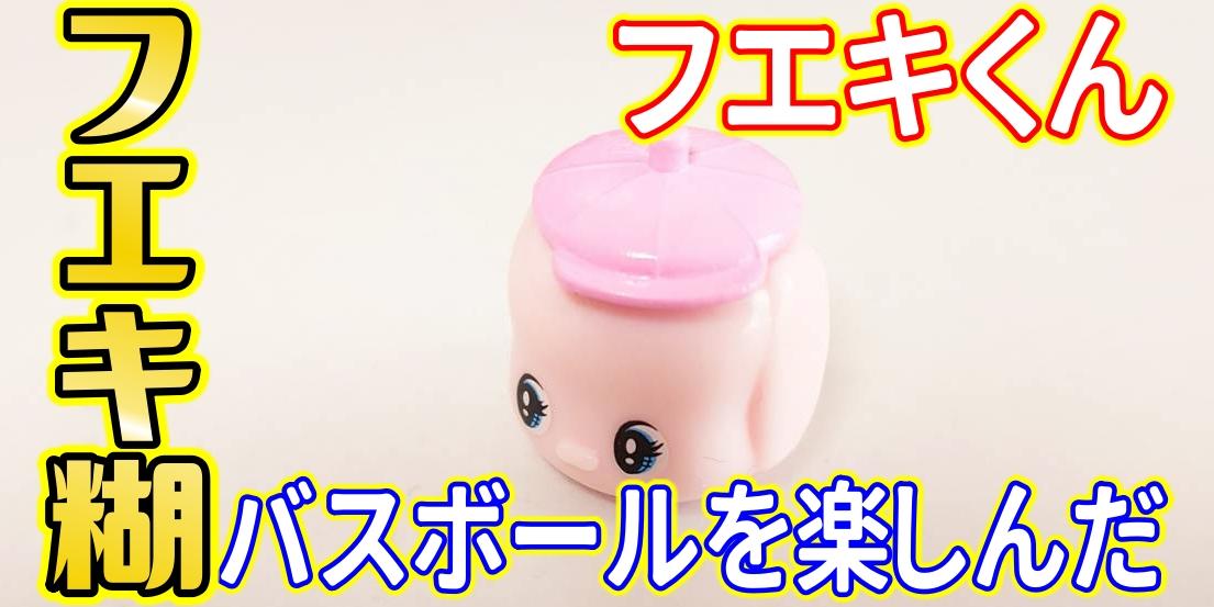f:id:R-kun:20200504174634j:plain