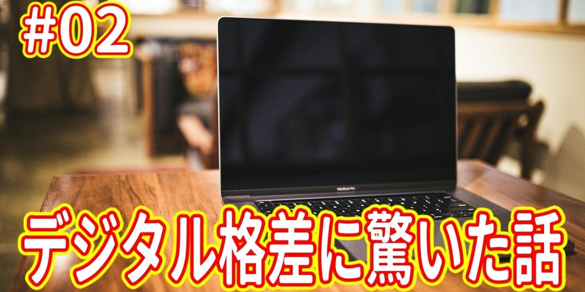 f:id:R-kun:20200512103659j:plain