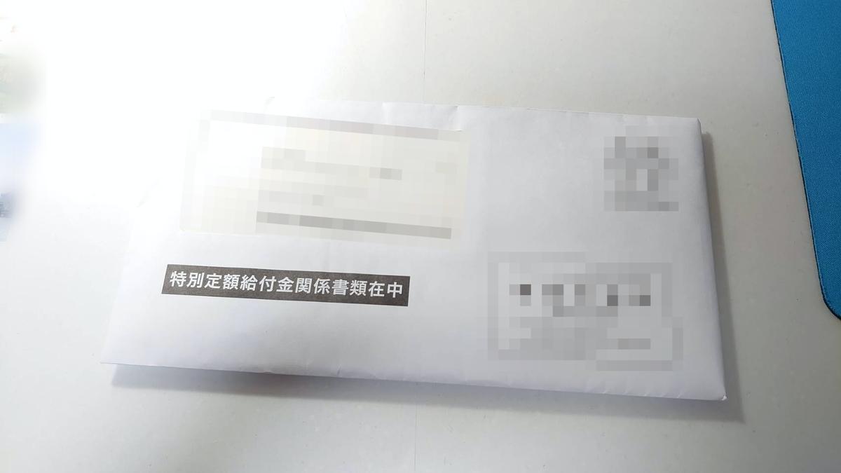 f:id:R-kun:20200520184834j:plain