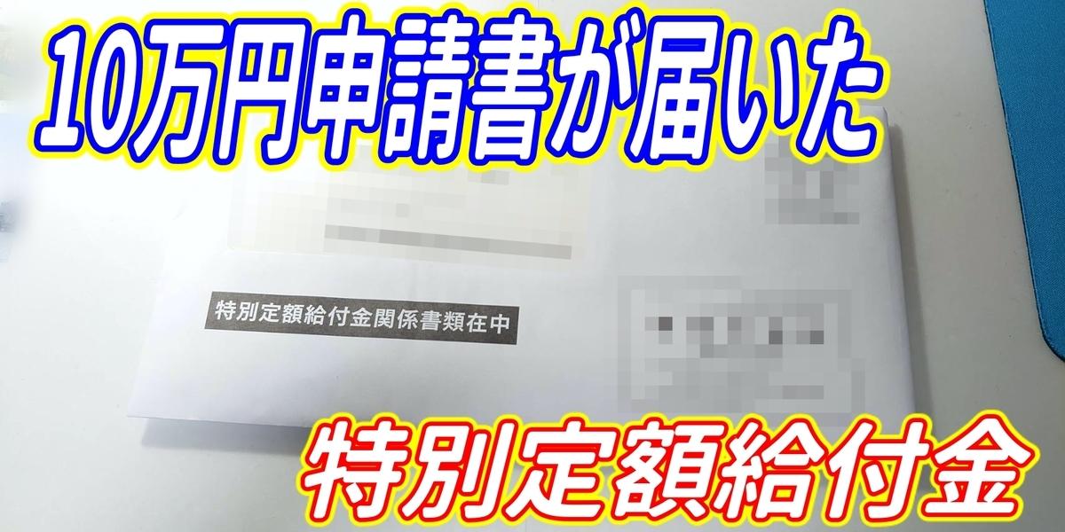 f:id:R-kun:20200520185033j:plain