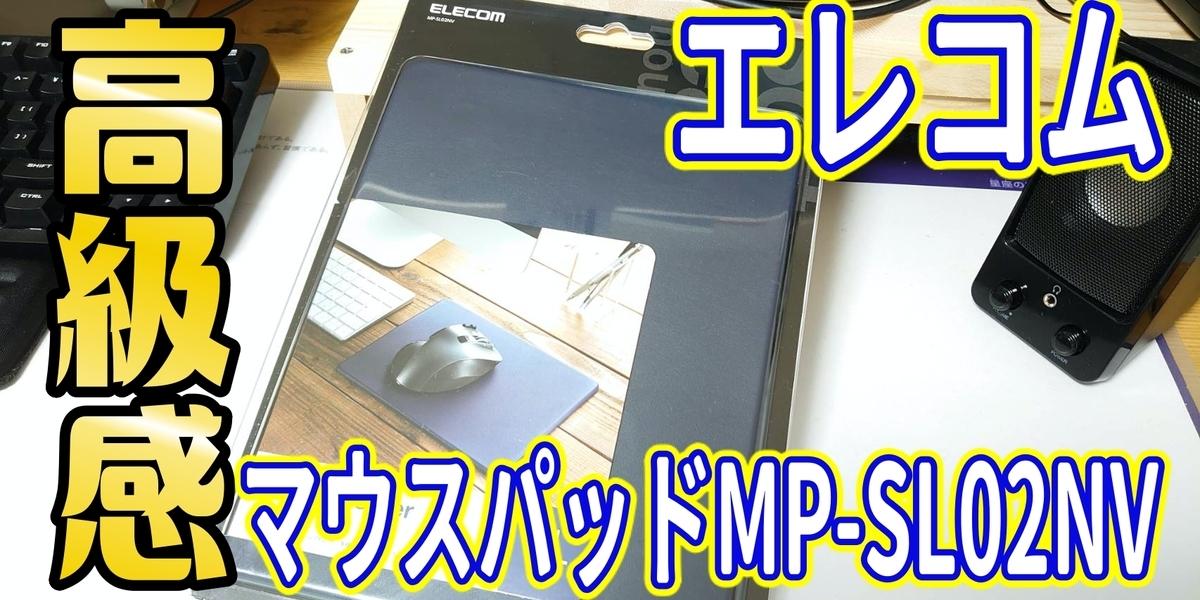 f:id:R-kun:20200526205211j:plain