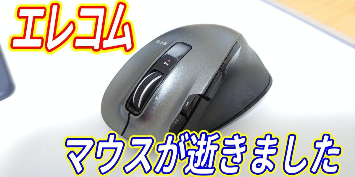 f:id:R-kun:20200531173544j:plain