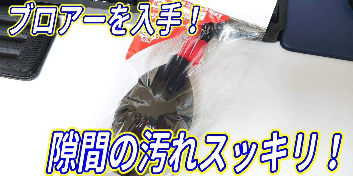 f:id:R-kun:20200601120007j:plain