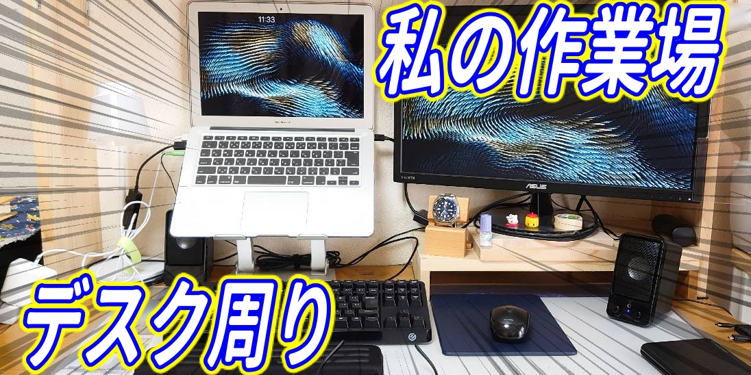 f:id:R-kun:20200602162217j:plain