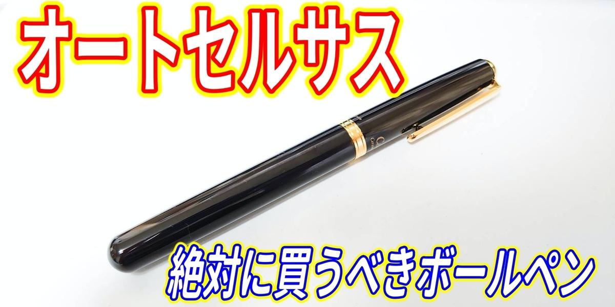 f:id:R-kun:20200603192928j:plain