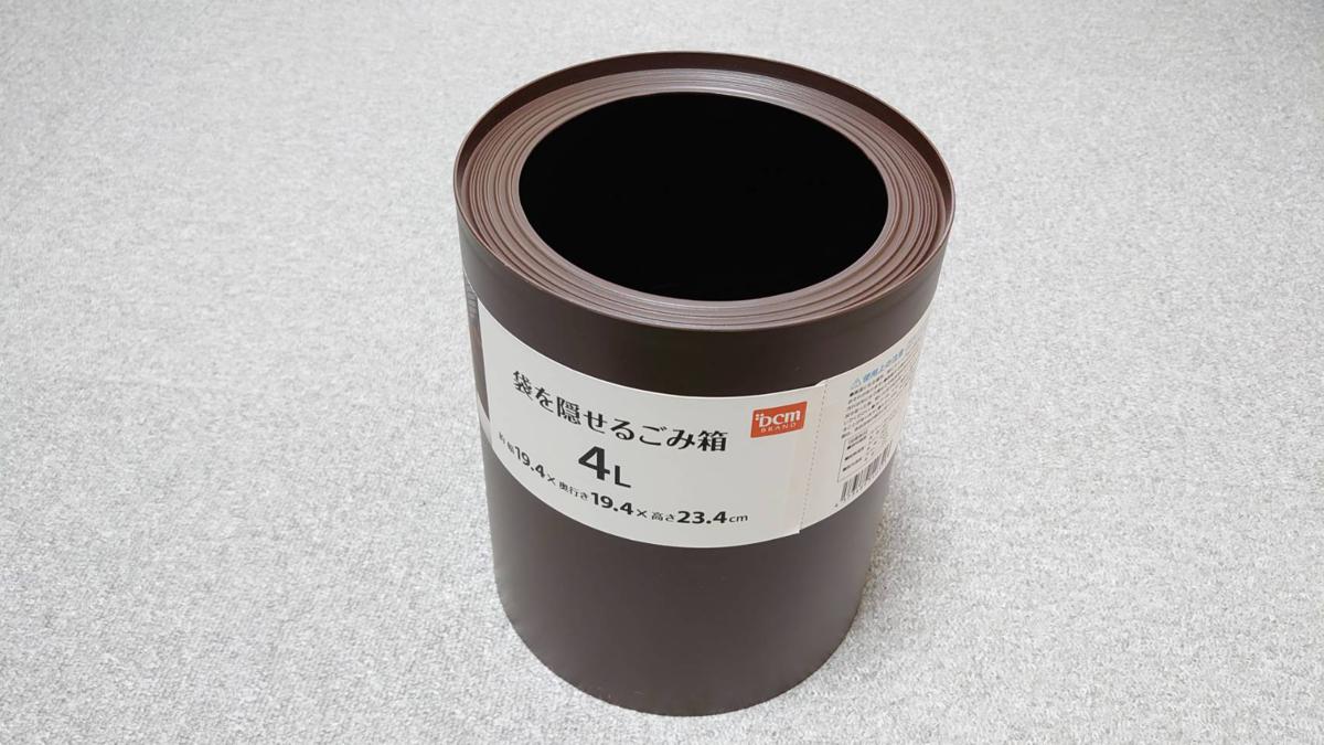 f:id:R-kun:20200607161117p:plain