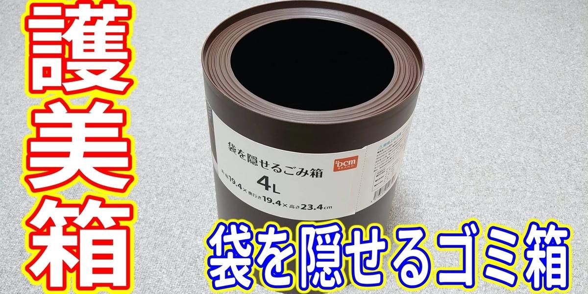f:id:R-kun:20200607163504j:plain