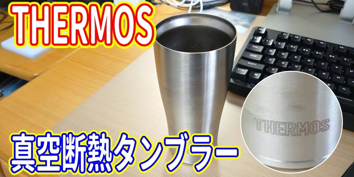 f:id:R-kun:20200608173123j:plain