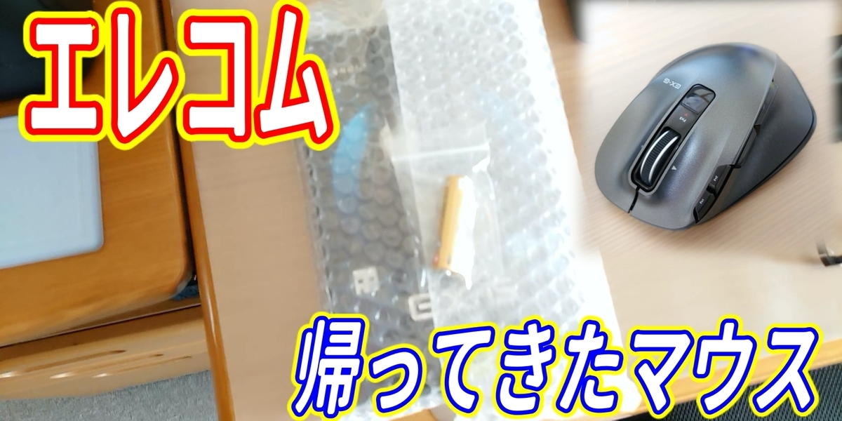 f:id:R-kun:20200613185841j:plain