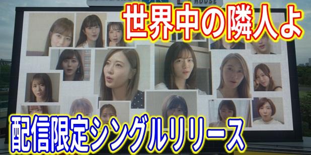 f:id:R-kun:20200617165438j:plain