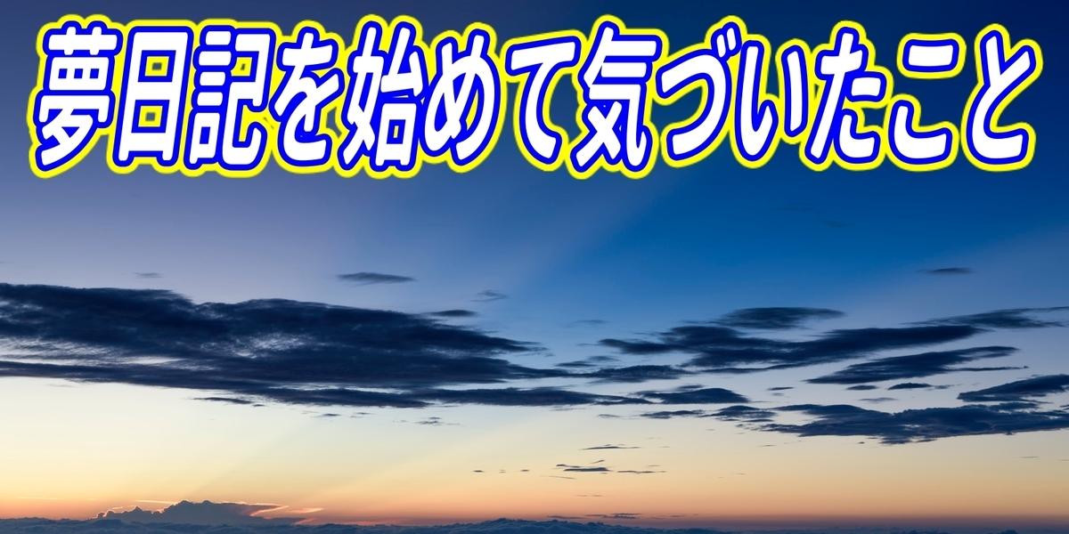 f:id:R-kun:20200622172040j:plain