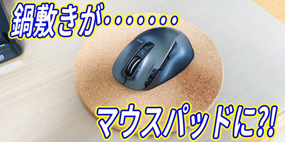 f:id:R-kun:20200622201327j:plain