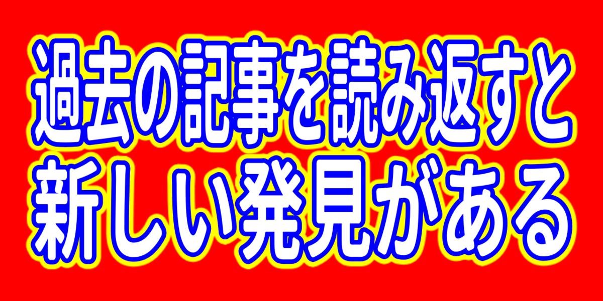 f:id:R-kun:20200627210012p:plain
