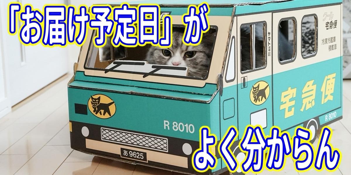 f:id:R-kun:20200629183827j:plain