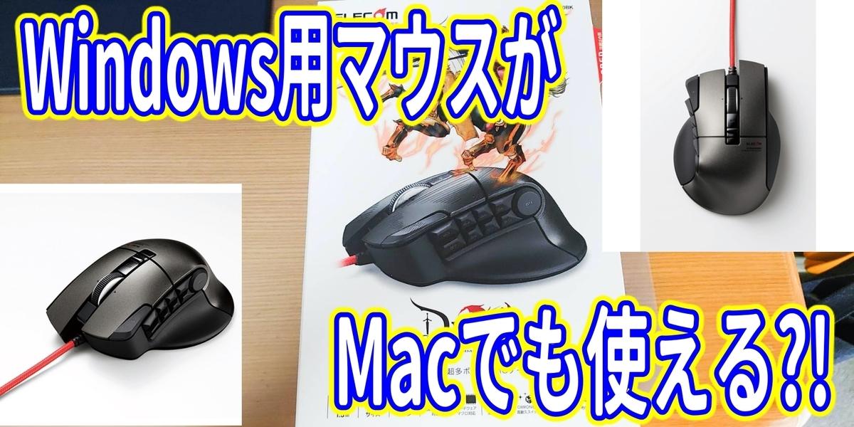 f:id:R-kun:20200630132353j:plain