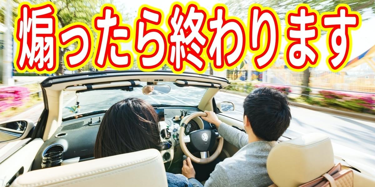 f:id:R-kun:20200702181318j:plain