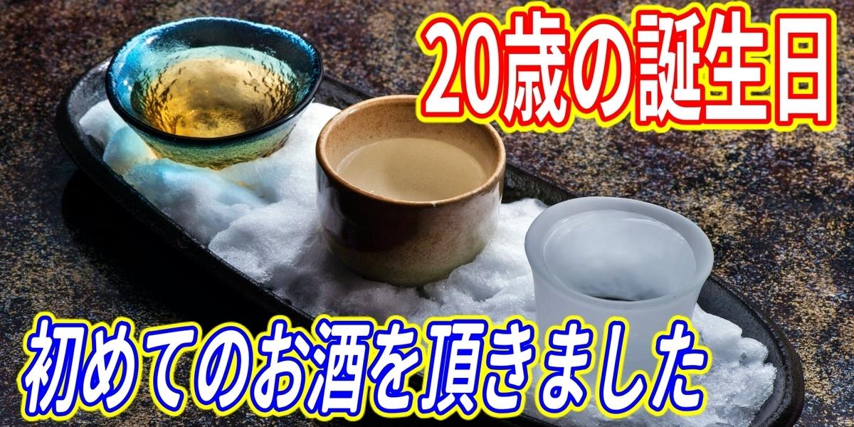 f:id:R-kun:20200705181018j:plain