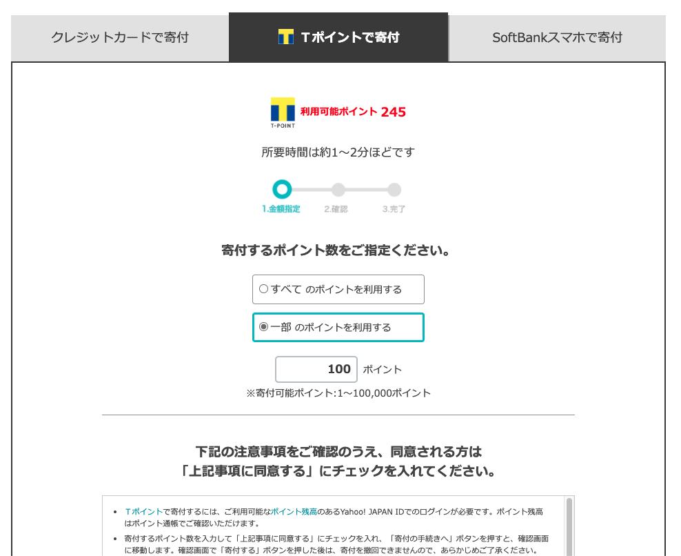 f:id:R-kun:20200706210155p:plain