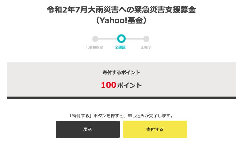 f:id:R-kun:20200706210241p:plain