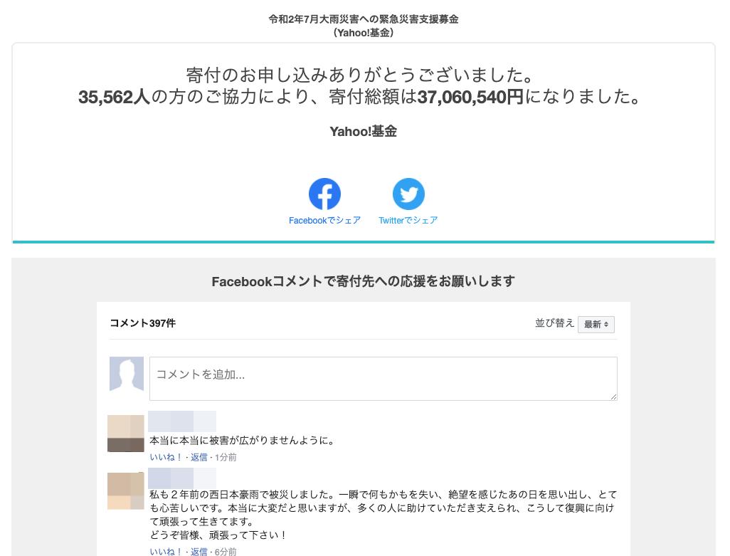 f:id:R-kun:20200706210311p:plain