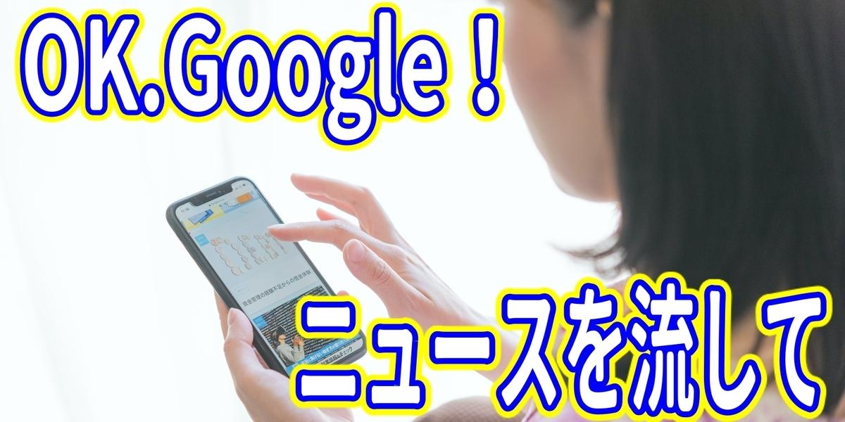 f:id:R-kun:20200709184541j:plain