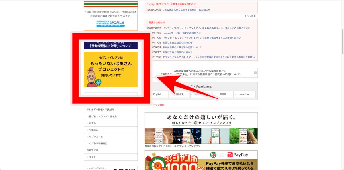 f:id:R-kun:20200710205750p:plain