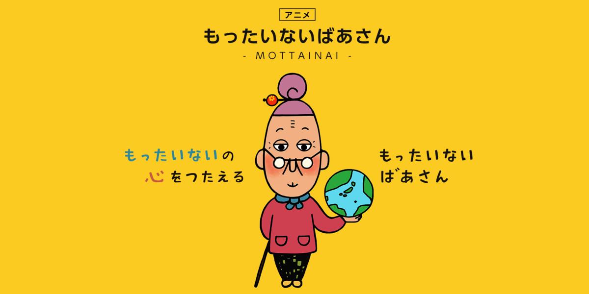 f:id:R-kun:20200710210020p:plain