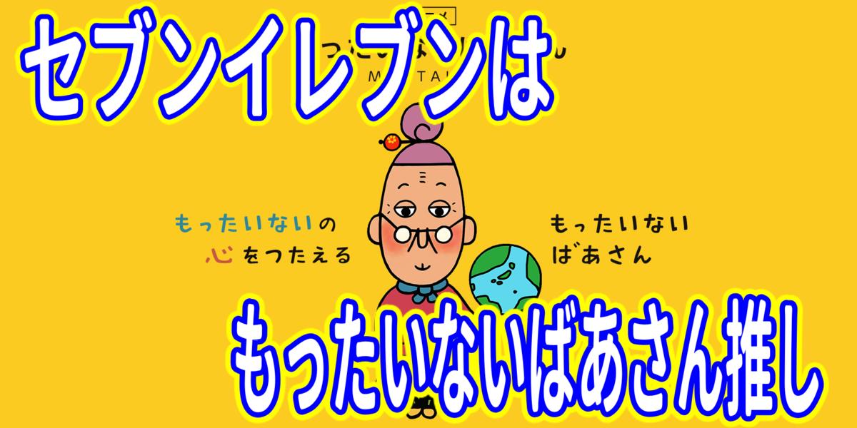 f:id:R-kun:20200710212633p:plain