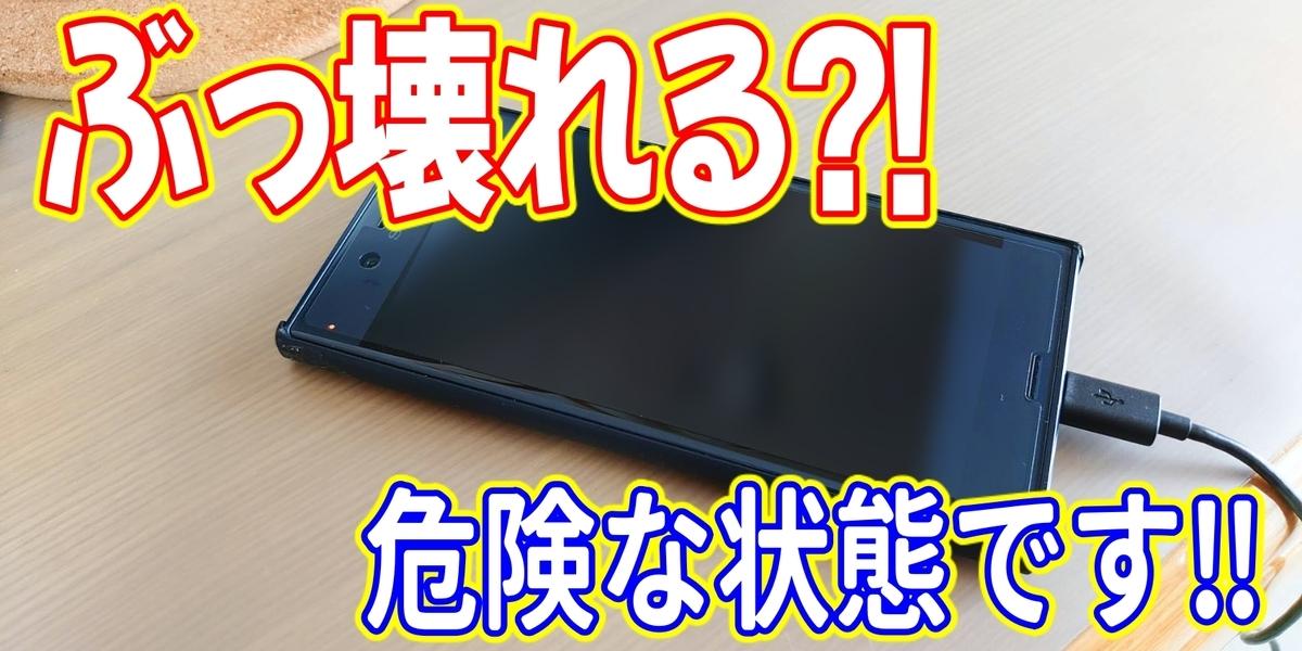 f:id:R-kun:20200718114322j:plain