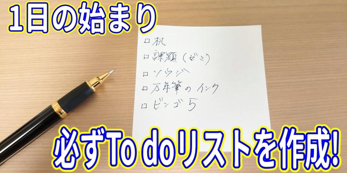 f:id:R-kun:20200721171348j:plain