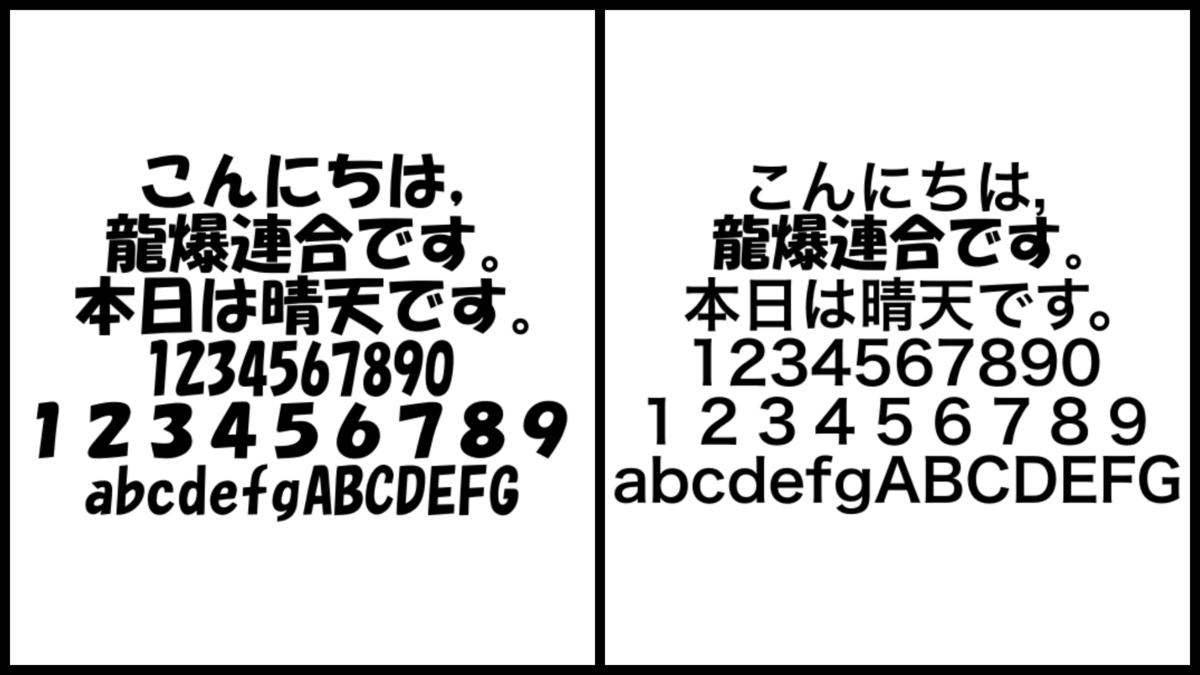 f:id:R-kun:20200727171833p:plain