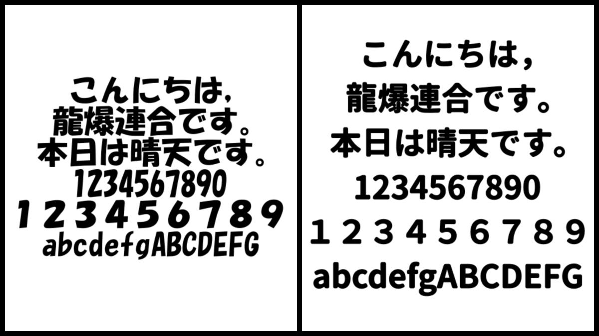 f:id:R-kun:20200727171934p:plain
