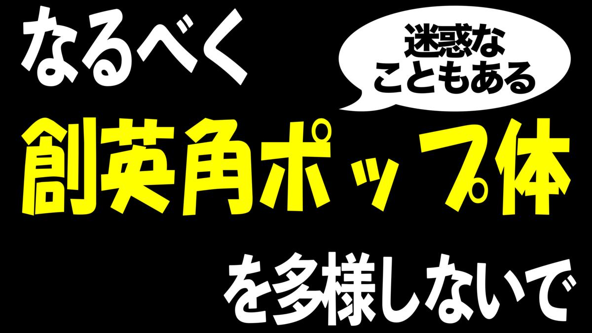 f:id:R-kun:20200727172920p:plain