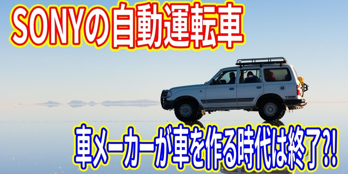 f:id:R-kun:20200729105229j:plain