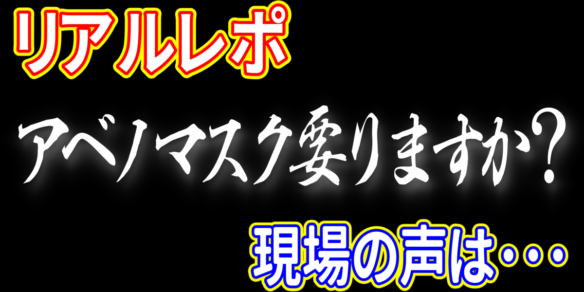 f:id:R-kun:20200730110951p:plain