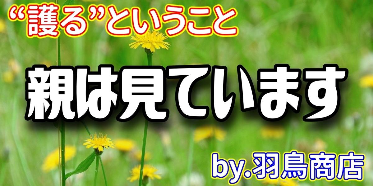 f:id:R-kun:20200803103752j:plain