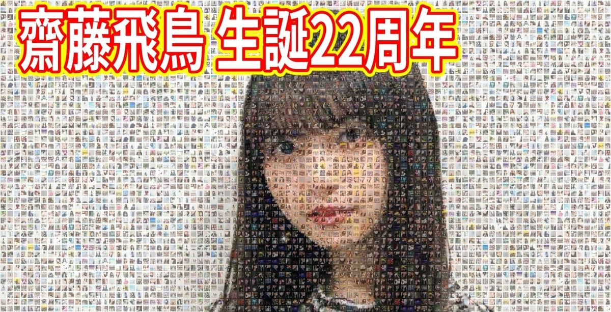 f:id:R-kun:20200809164147j:plain